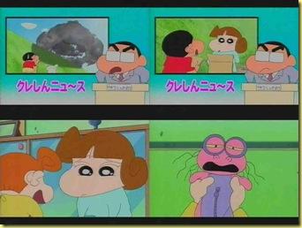 shinko0403yokoku01